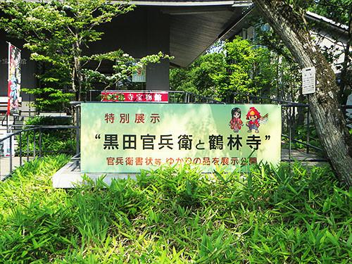 20140609_kakuriji_12