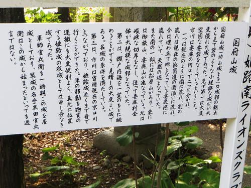 20140615_5_10