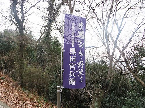 20140627_kanbei2