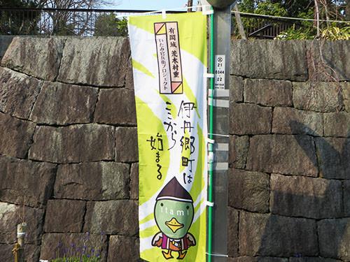 20140627_kanbei4