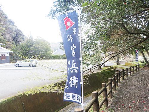 20140627_kanbei5