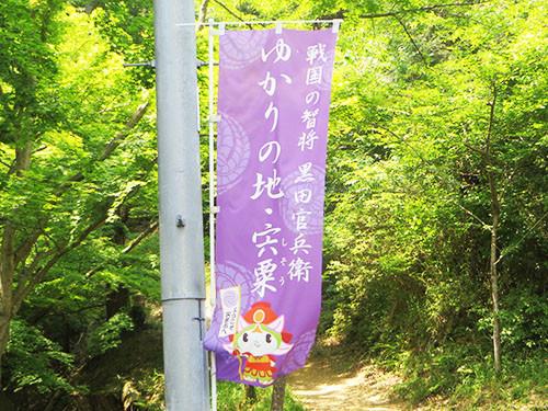 20140627_kanbei7