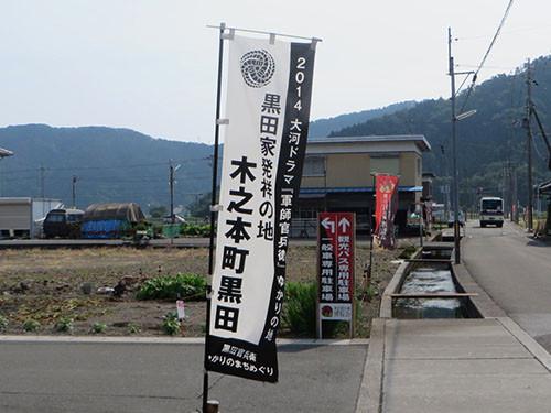 20140627_kanbei8