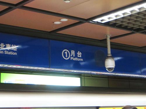 2014_taipei_101_1
