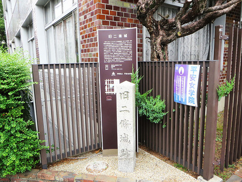 20140705_nijyo2