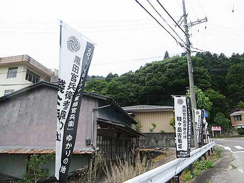 20140712_shizu_51