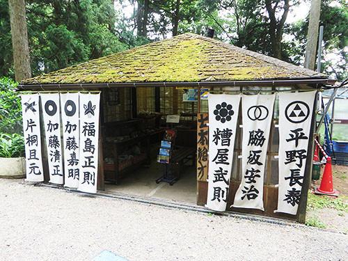 20140712_shizu_33
