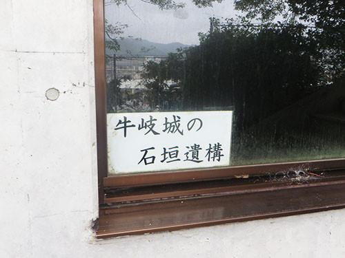 20140816_toku24