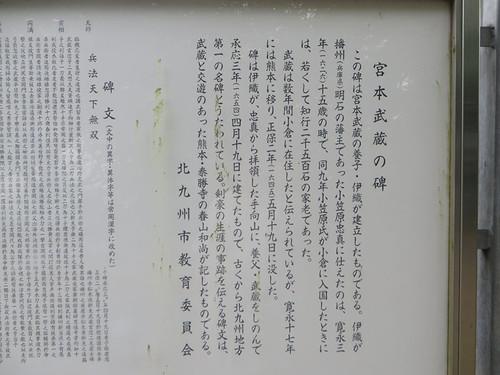 Kyu_93
