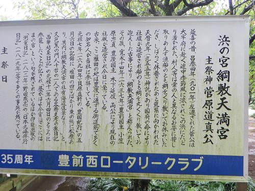 Kyu_b_97