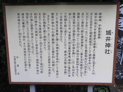 Kyu_b_34