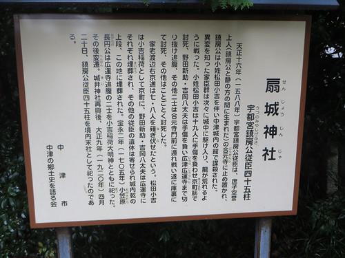 Kyu_b_35