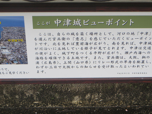 Kyu_b_47