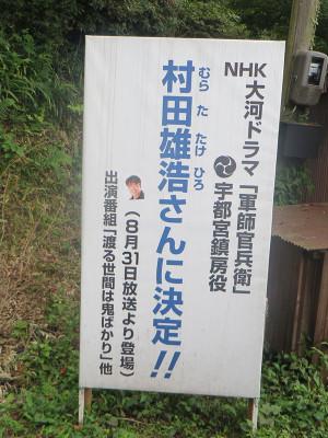 20140831_kanbei4