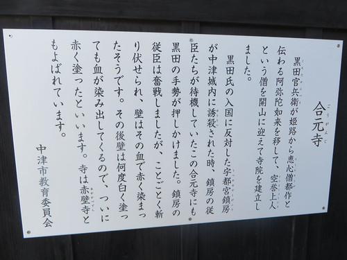 20140830_kyu_95