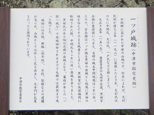 Hitotu_4