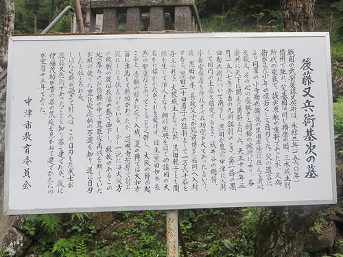 Matabei_4