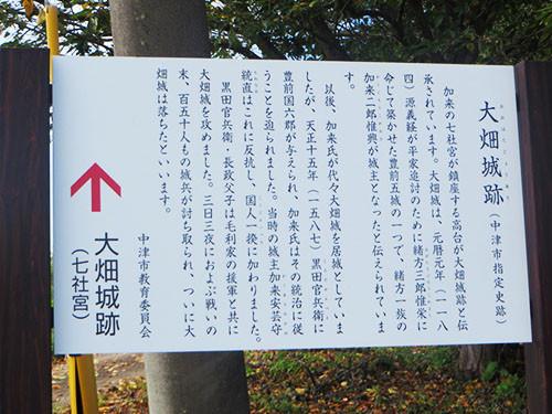 20140918_oohata1