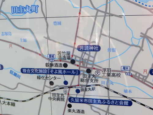 20140920_tukuyomi2