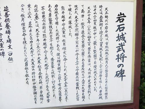 Ganseki_6
