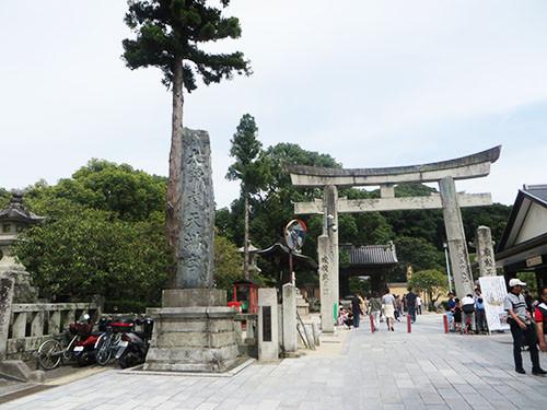 20140914_dazaifu1
