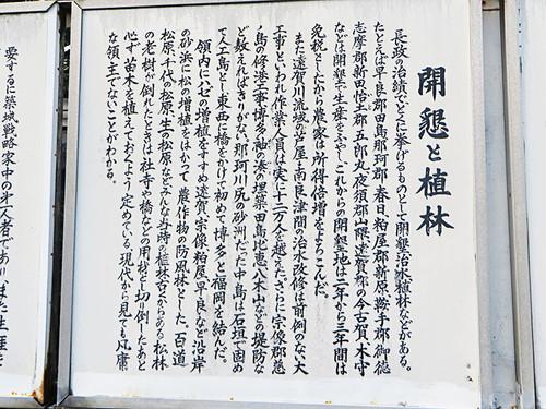 20140914_terujinjya2_4