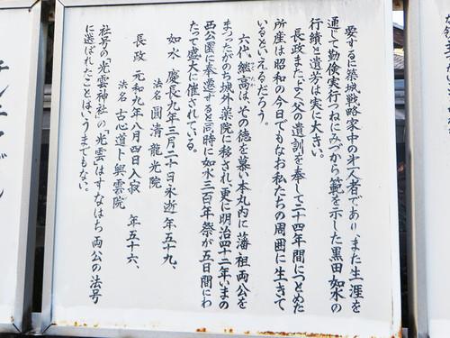 20140914_terujinjya2_5