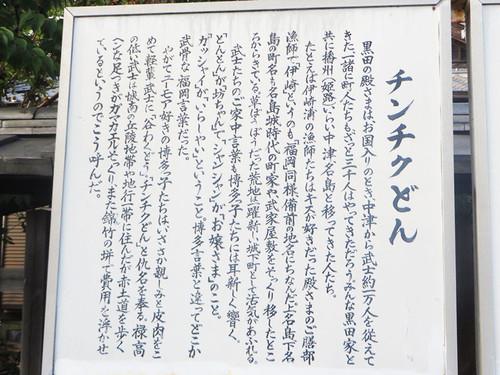 20140914_terujinjya2_6