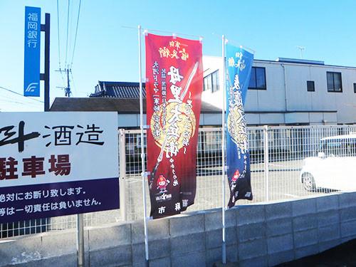 20140915_mori1