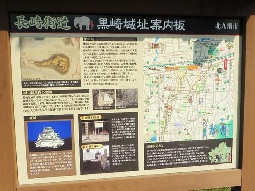 20140915_kurosaki1