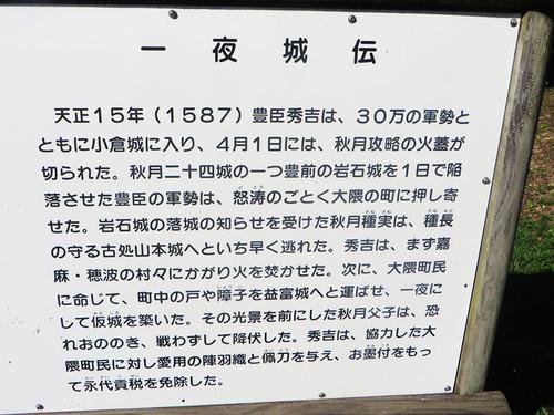 20140915_masutomi12