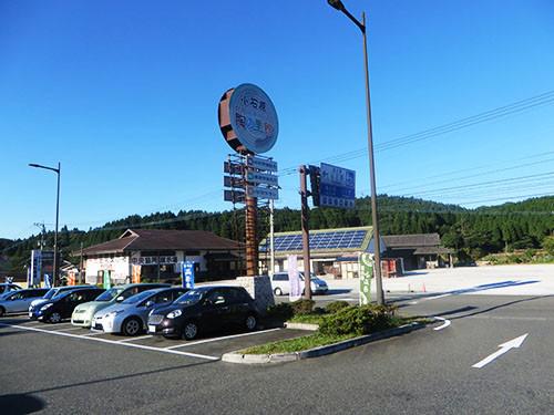 20140912_matuo9