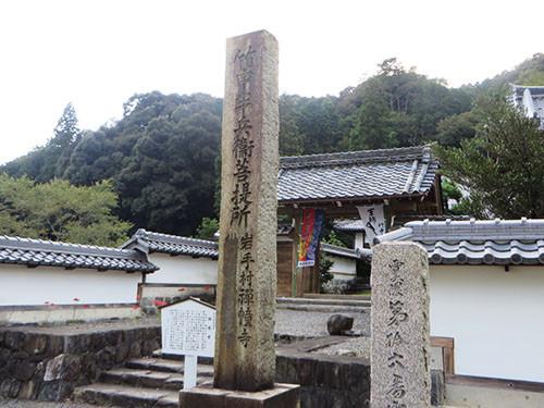 20140923_hanbeihaka1