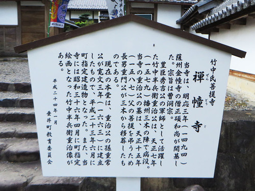 20140923_hanbeihaka11