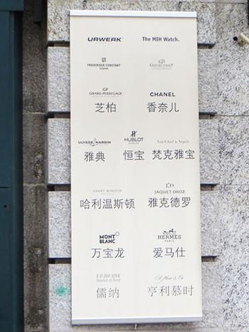 20141113_chinois5