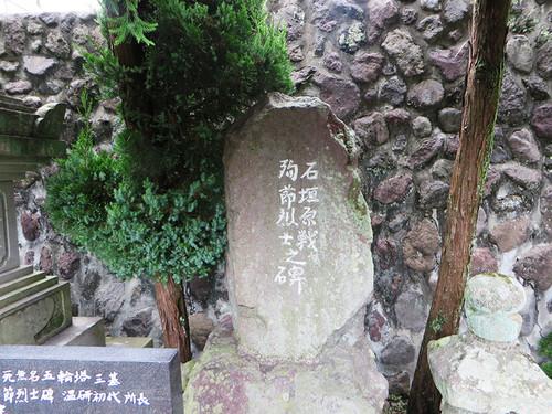 20141212_ishi_6