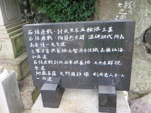 20141212_ishi_7