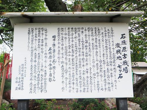 20141212_nana_1