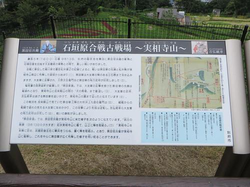20141212_jiso_3