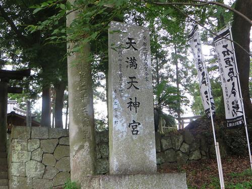 20141213_tennman_2