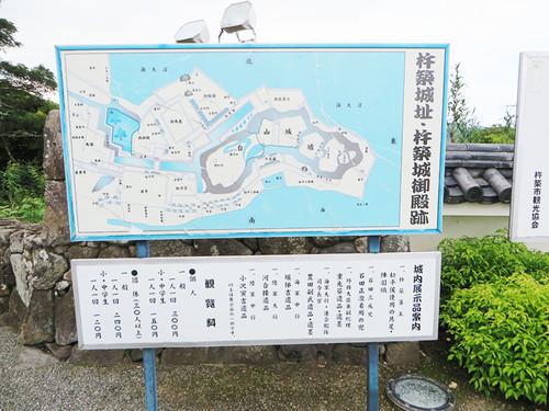 20141214_kisuki5