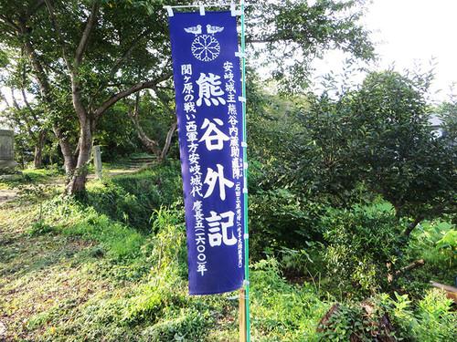 20141214_kumaya_2