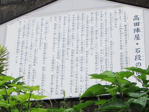 20141214_takada_3