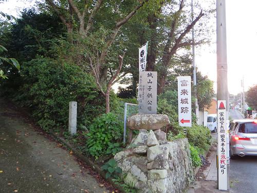 20141214_toyo_2