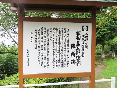 20141214_yoshi_3
