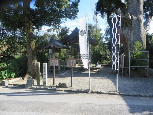 20140921_fukushima2