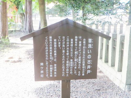 20140921_higashikubi_5