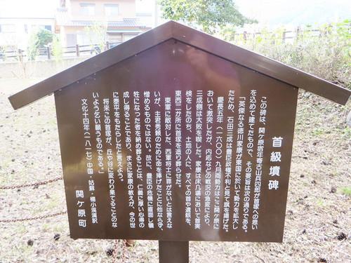 20140921_higashikubi_8