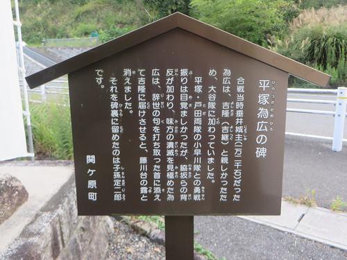 20140921_hiratuka_2