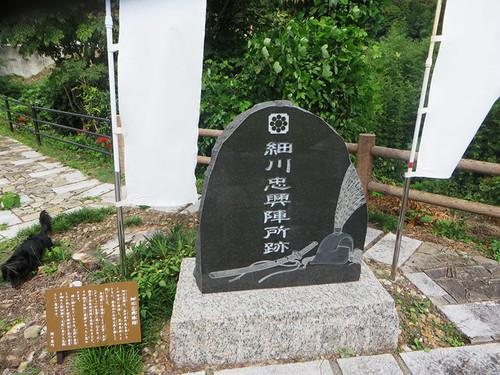 20140921_hosokawa2